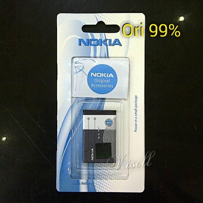 Nokia BL-4C Image