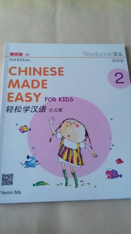 Foto Produk Chinese Made Easy For Kids 2E TB 2 dari Little Bookworm