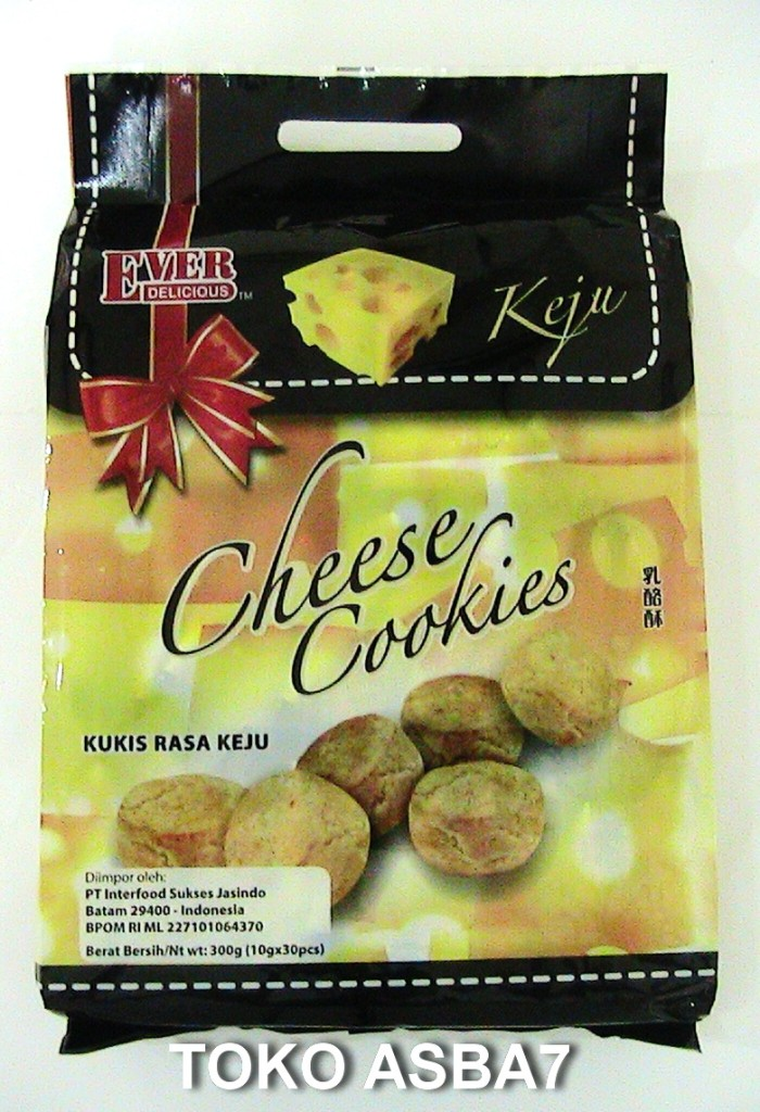 harga Ever delicious green peas cookies keju 300g Tokopedia.com