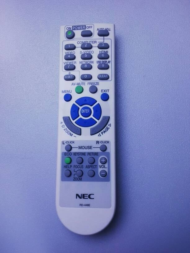 harga Remote proyektor nec semua merk Tokopedia.com