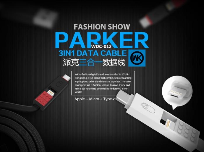 harga Parker 3in1 data cable wdc-012 100 cm apple & micro dual + type c Tokopedia.com