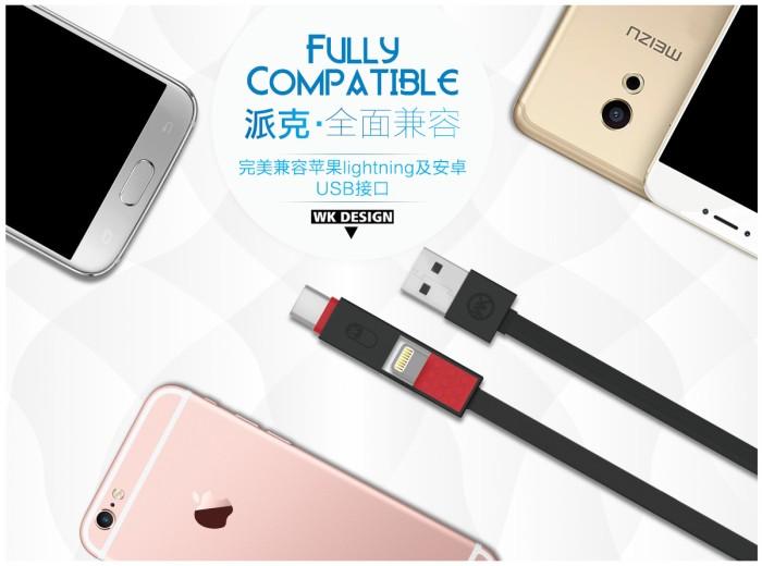 harga Kabel data premium parker 3in1 bisa buat iphone & android semua model Tokopedia.com