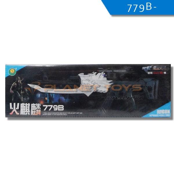 harga Senapan mainan kokang 779b- Tokopedia.com