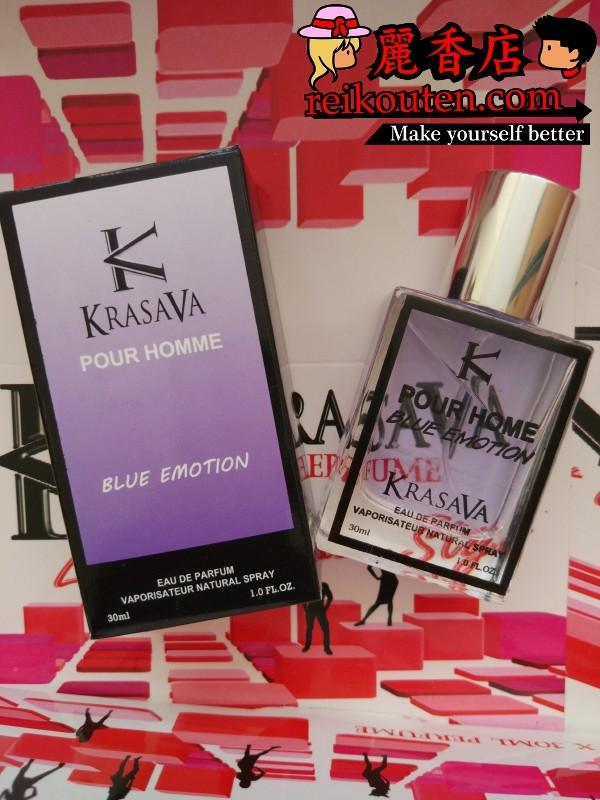 harga Etienne aigner blue emotion - parfum/perfume original genie - krasava Tokopedia.com
