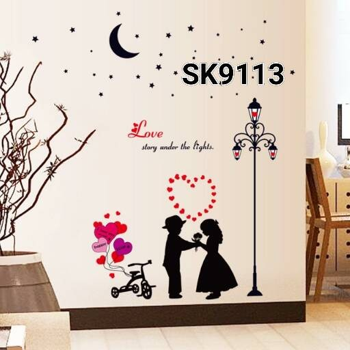 jual wall sticker / wallstiker / stiker dinding lampu sk9113 - kota