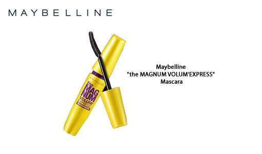 543913e0477 Jual Maybelline Mascara Magnum Volum Express Waterproof Kuning ...