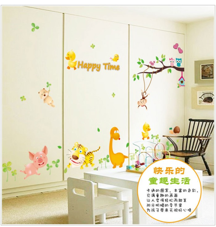 jual wallsticker happy time animal/ stiker dinding binatang/ edukasi