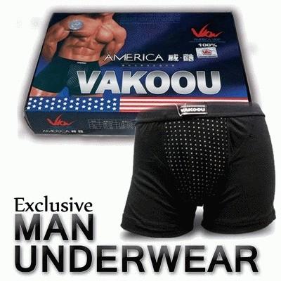 jual celana dalam kesehatan pembesar otot pria akoou magnetik toko