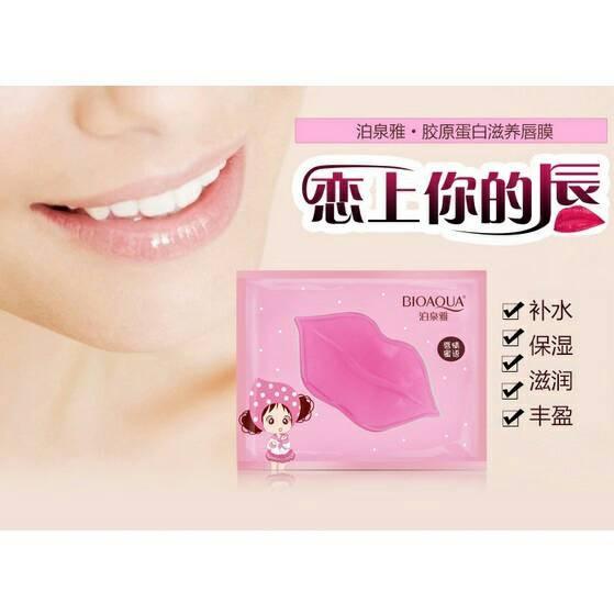 ... harga Asli bioaqua nourish moisturizing collagen lip membrane masker bibir Tokopedia.com