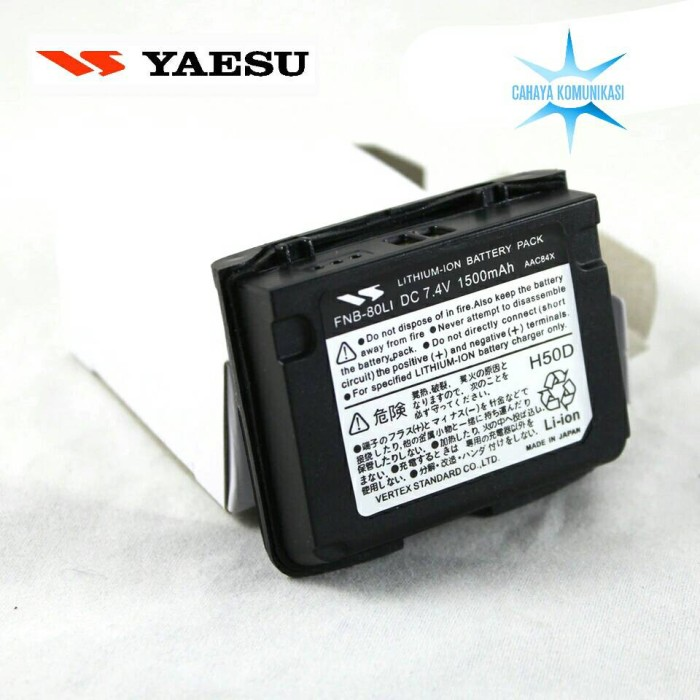 harga Baterai ht yaesu fnb-80li 1500mah li-ion vx-5 vx-5r vx-6r vx-7r Tokopedia.com