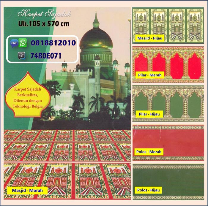 Karpet Masjid Medeena / Roll 1,07x5,7mtr (Harga Grosir) .