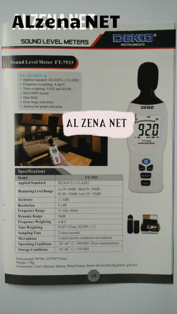 harga Sound level meter dekko ft-7933 Tokopedia.com