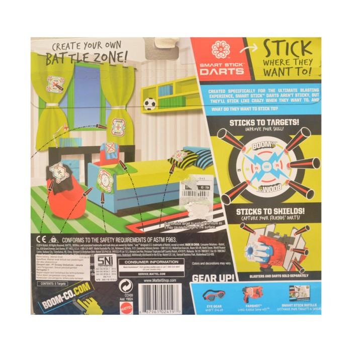 harga Boomco smart stick target Tokopedia.com