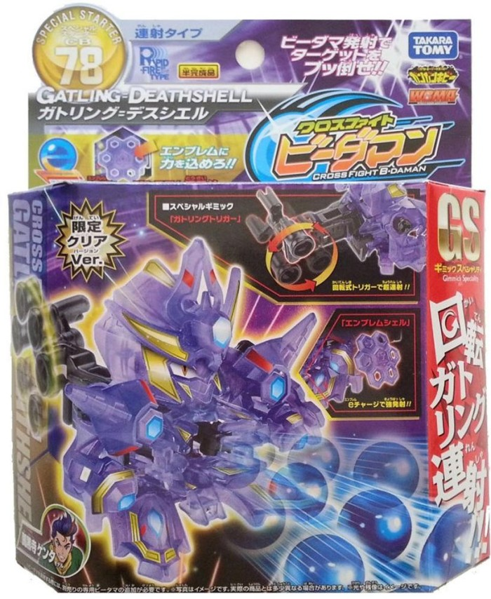 harga Takara tomy cross fight b-daman es cb-78 sp starter gatling dathshell Tokopedia.com