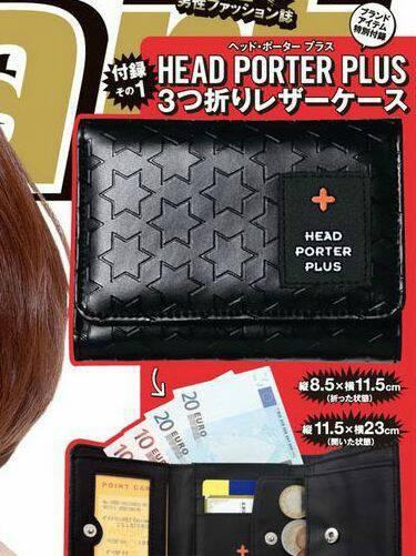 3abb527853eb Head Porter Plus Short Wallet (Japan Magazine Appendix) Original