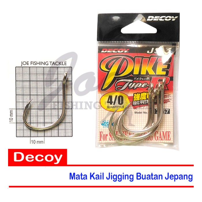 harga Decoy size 4/0 jigging hook - js3 pike type r - mata pancing jigging Tokopedia.com