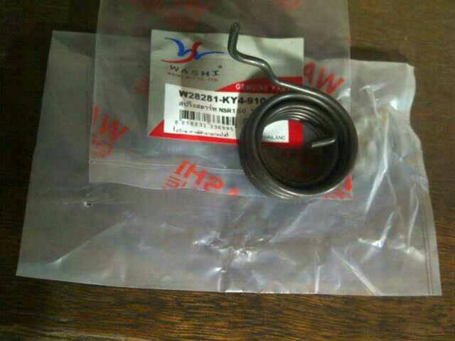 harga Per Kik Honda Nsr R /rr /sp Kw Thailand Tokopedia.com