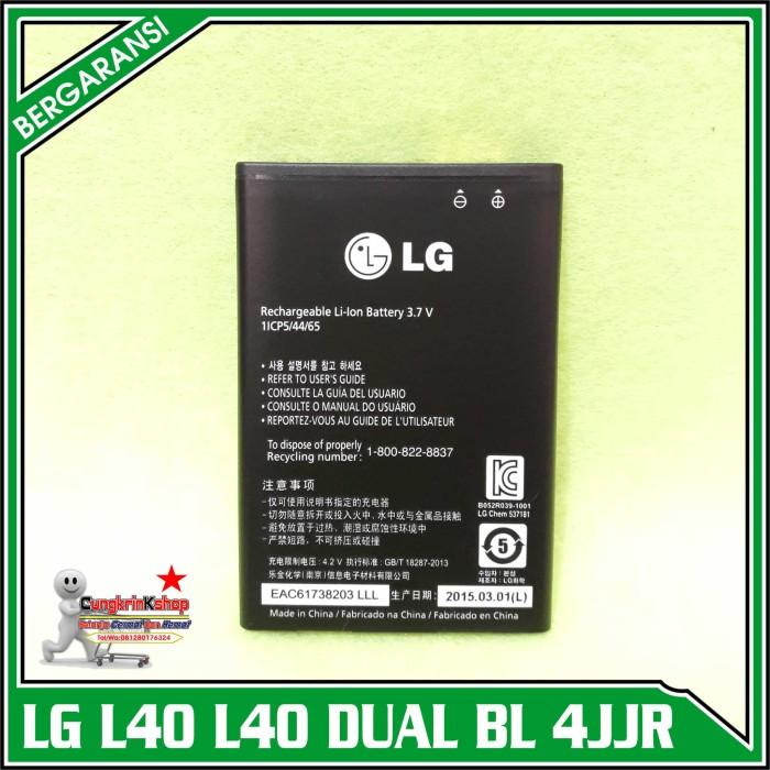 harga Baterai batre battery lg l40 bl 44jr original 100% 1540mah Tokopedia.com
