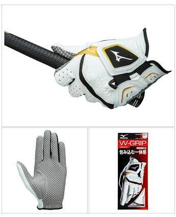 harga Sarung tangan golf mizuno Tokopedia.com