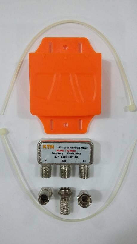 harga Ktn k2-mixer uhf digital antenna mixer - alat penggabung 2 antena tv Tokopedia.com