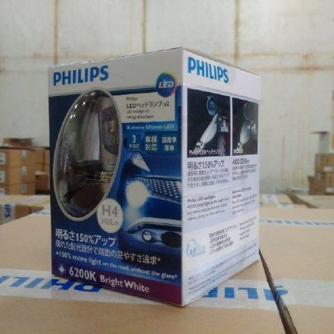 harga Lampu hid led philips h4 6200k bright white garansi resmi Tokopedia.com