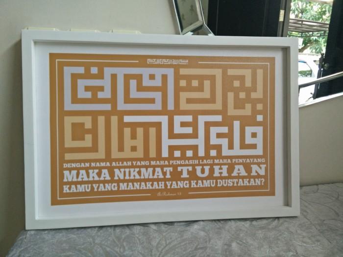 Jual Hiasan Dinding Kaligrafi Kufi Surat Ar Rahman Ayat 13 Uk 30x40 Dki Jakarta Lebeng Store Tokopedia