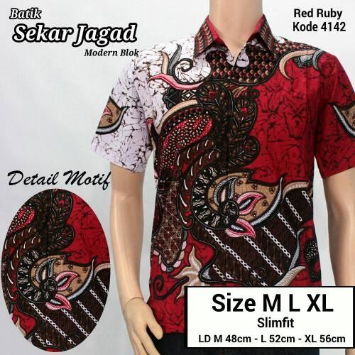 Model Kemeja Batik Cowok Terbaru Trend Koleksi Gambar Terbaru ... 5ee0c839be