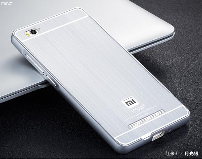 innovative design bae3c f763c Jual Hardcase Aluminium Kuat Bumper Mirror Hard Case Casing Xiaomi Redmi 3  - DKI Jakarta - Hosanagadget | Tokopedia