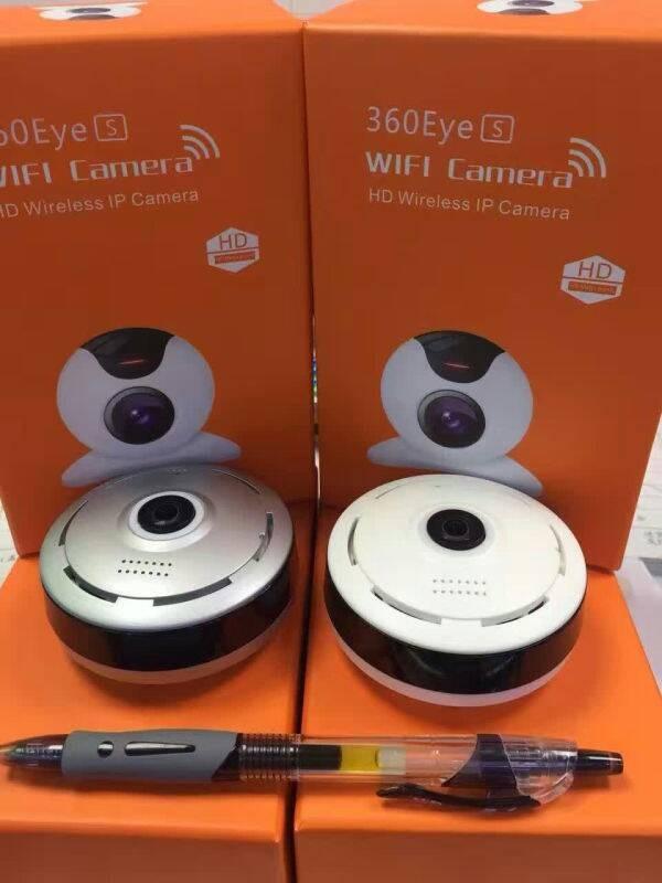 Info Camera 360 Travelbon.com