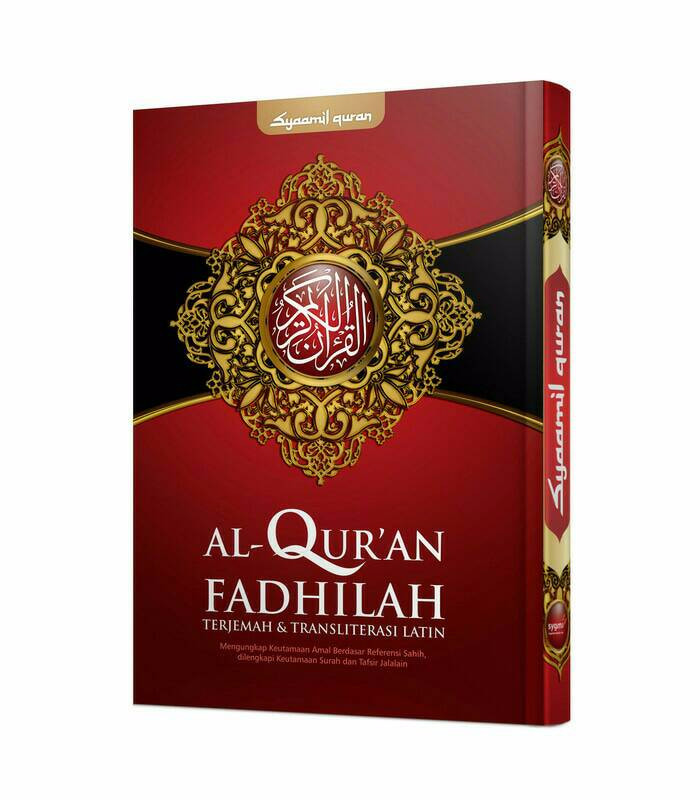Tulisan Arab Fadhilah
