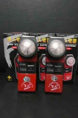 Shaver Feiren 2 in 1 RSGX-145 - Alat Cukur Jenggot Dan Kumis