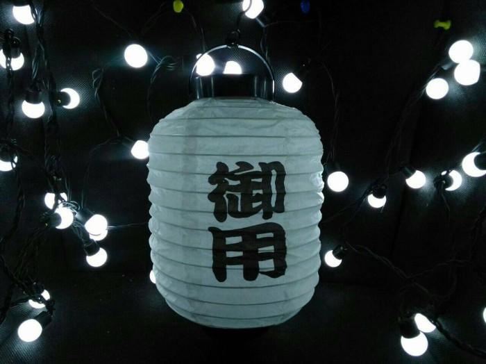 harga Daiso lampion pakai batry lampu lampion bahan kertas lampu hiasan Tokopedia.com