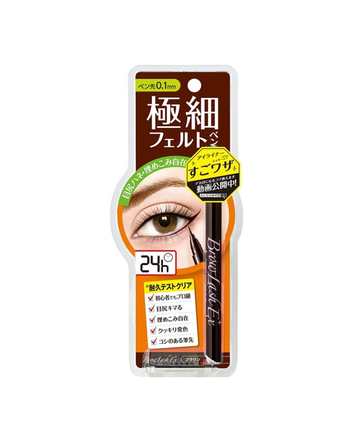 harga Bcl liquid eyeliner slim browlash ex - brown Tokopedia.com