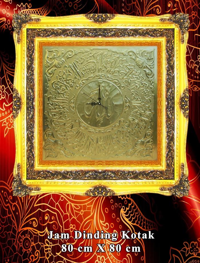 Jual kaligrafi kuningan jam kotak polos asma ul husna d15bb2896e