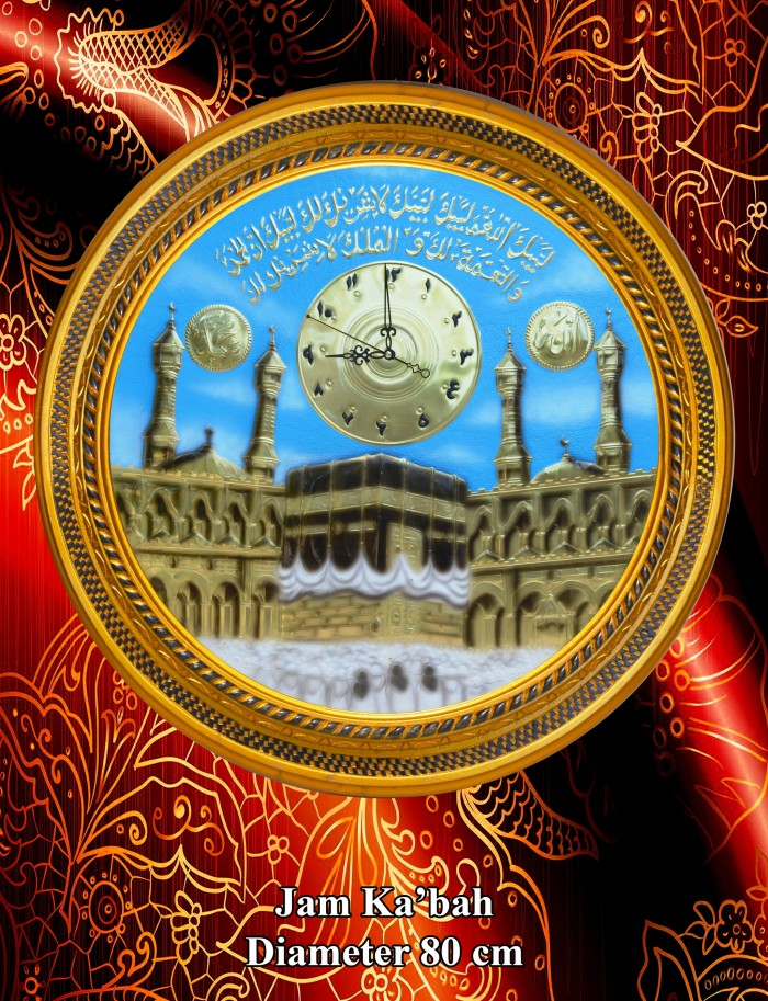 Jual kaligrafi kuningan jam bundar warna   kabah d7615f19b5