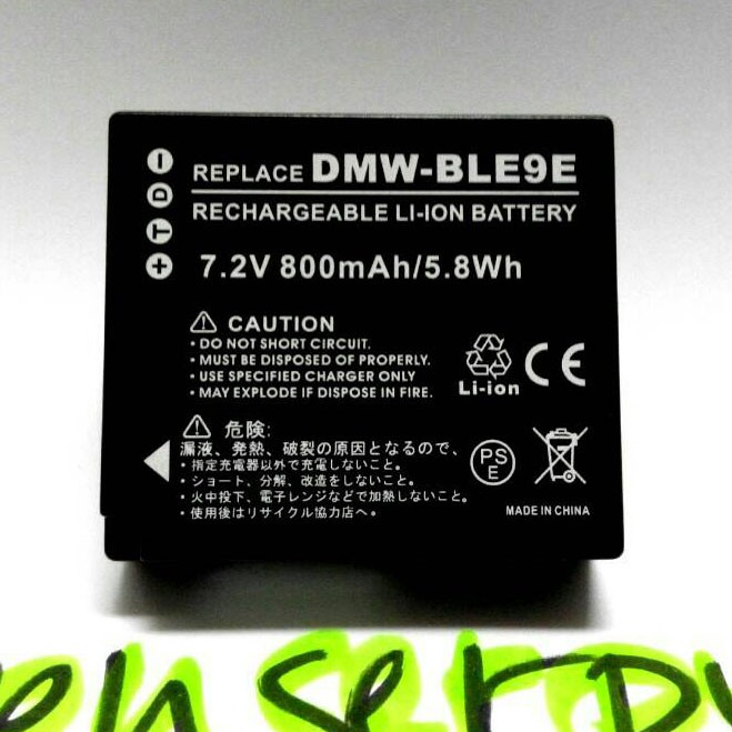 harga Baterai panasonic lumix dmc-gx85 gx7 mark ii tz80 leica d-lux typ 109 Tokopedia.com