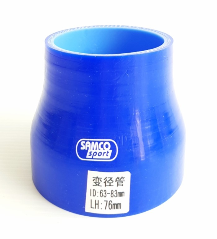 Universal Samco Reducer 25 To 327 Id 63mm Od 83mm Blue Siliconhos Source · Universal SAMCO