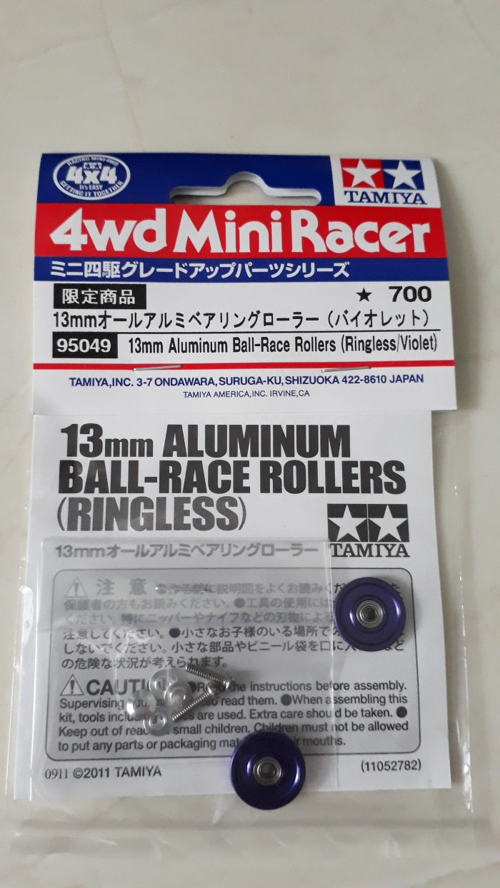harga Tamiya 13mm aluminum ball race rollers (ringless/violet) Tokopedia.com