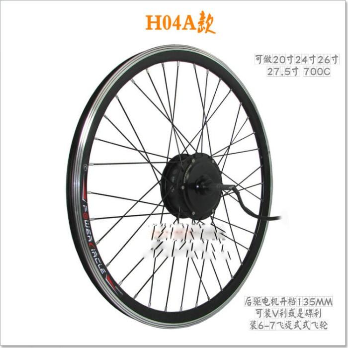 harga Kit motor bldc hub 300watt 36v dengan velg 26  sepeda listrik ebike Tokopedia.com