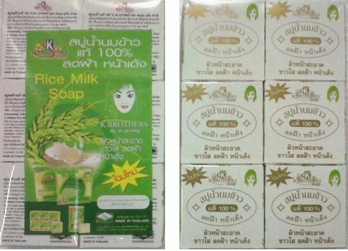 Jual Sabun Beras Thailand K Brothers Original Jakarta Barat Depok Kosmetik Shop Tokopedia