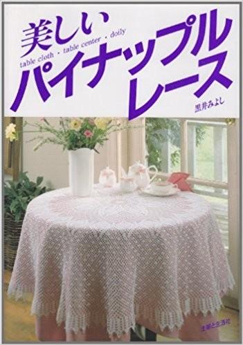 harga Buku rajut jepang doily - taplak meja Tokopedia.com