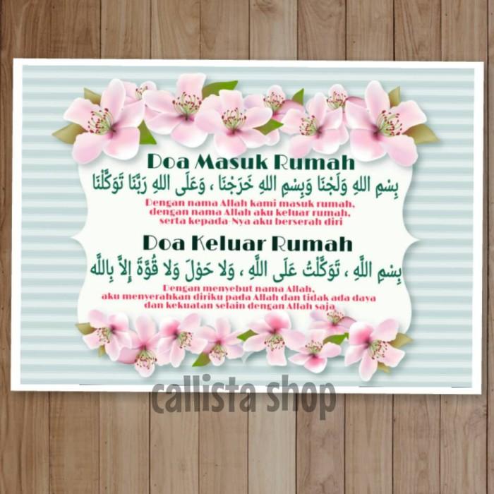 Jual Poster Kaligrafi Doa Masuk Keluar Rumah Kota Bogor Callista Kaos Murah Tokopedia