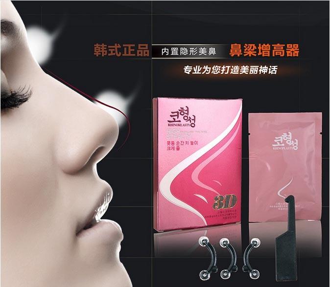 harga Nose Secret 3d Alat Pemancung Hidung Tanpa Operasi Tokopedia.com