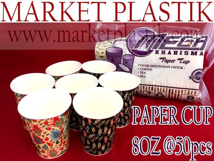 harga Gelas kertas/gelas kopi/paper cup 8oz @50pcs Tokopedia.com