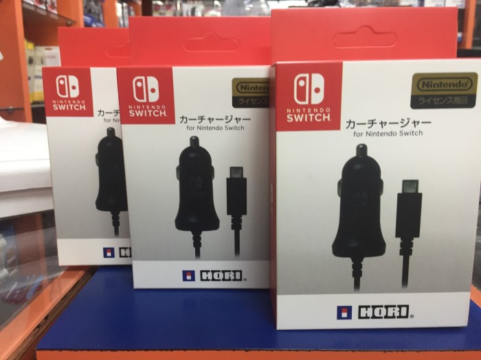 harga Charger mobil usb c for nintendo switch Tokopedia.com