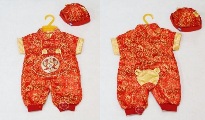 80 Gambar Baju Bayi China Paling Bagus
