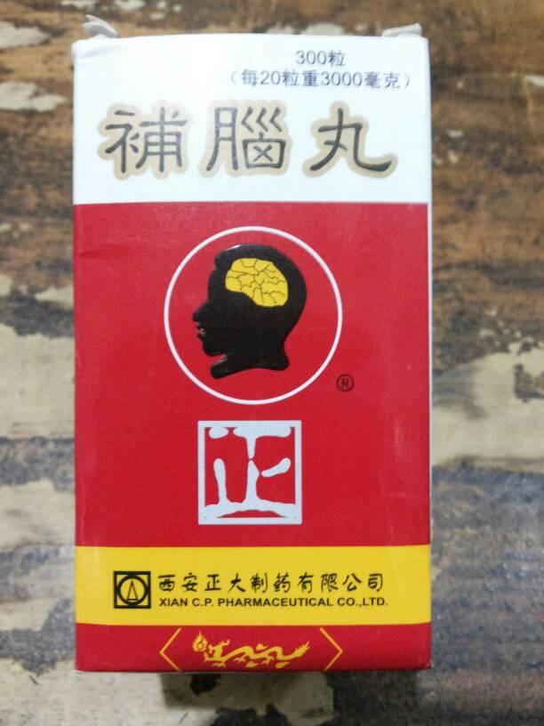 harga Xi an bu nao wan (obat untuk gangguan sulit tidur) Tokopedia.com