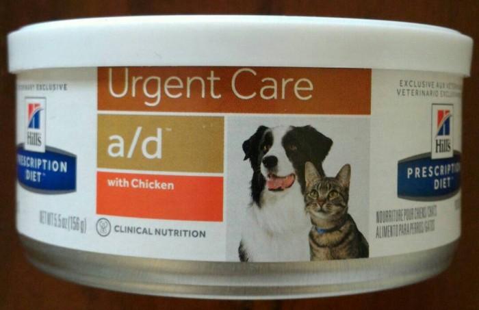 Jual A D Urgent Care Diet Jakarta Selatan Catty Petshop Cikoko Tokopedia