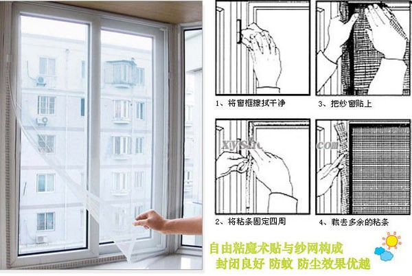 harga Tirai jendela magnet kawat nyamuk |trj | Tokopedia.com