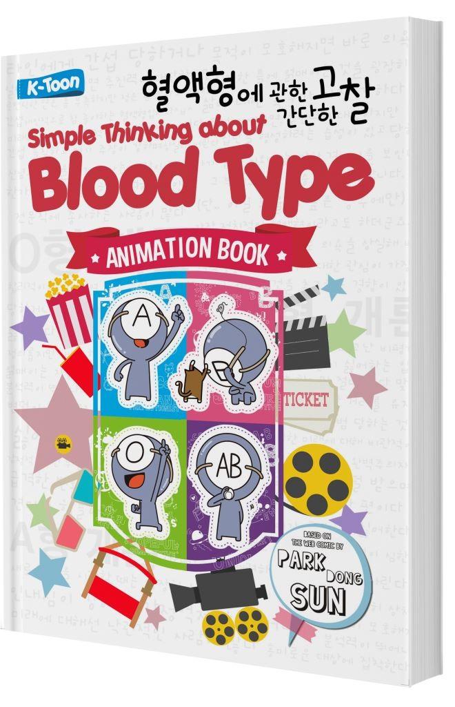 Foto Produk Simple Thinking About Blood Type Animation dari mihrimashop